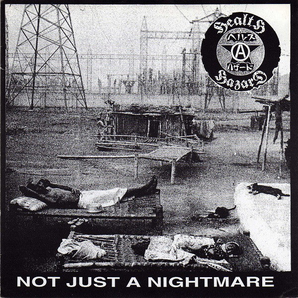 "Health Hazard - Not Just A Nightmare (7"") - USED"