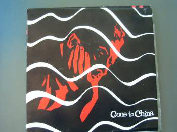 "Gone To China - In Dreams (7"") - USED"