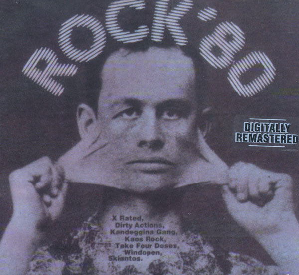 Various - Rock' 80 (CD, Comp, RE, RM, Dig) - USED