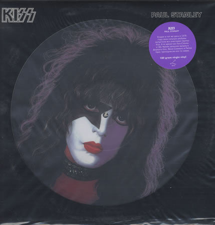 Kiss - Paul Stanley (LP, Album, Pic, RE) - USED