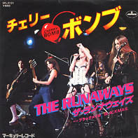 The Runaways - Cherry Bomb - Recorded Live In Concert 1976-78 (LP, Unofficial) - USED