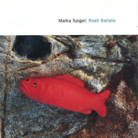 Malka Spigel - Rosh Ballata (CD, Album) - USED