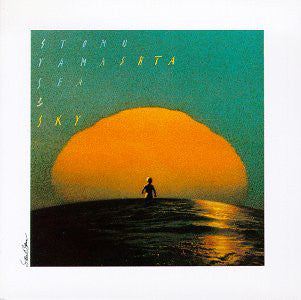 Stomu Yamashta* - Sea & Sky (LP) - USED