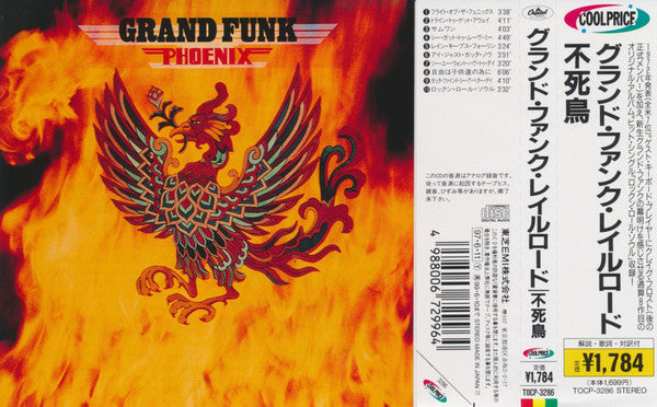 Grand Funk* - Phoenix (CD, Album, RE) - USED