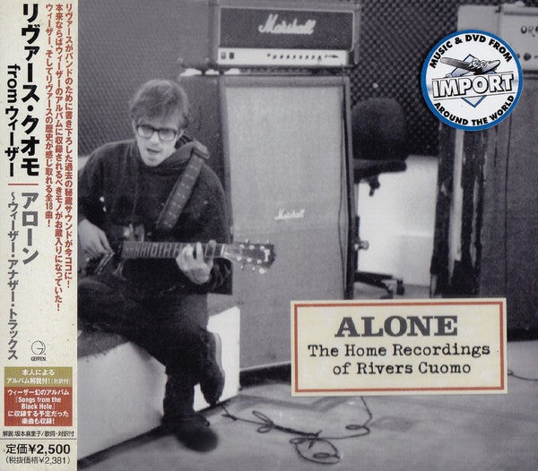 Rivers Cuomo - Alone: The Home Recordings Of Rivers Cuomo (CD, Album) - NEW