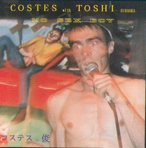 Costes With Toshi Hiraoka* - No Sex Boy (CD, Album) - USED