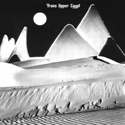 "Trans Upper Egypt - North African Berserk (12"", Album, Ltd) - NEW"
