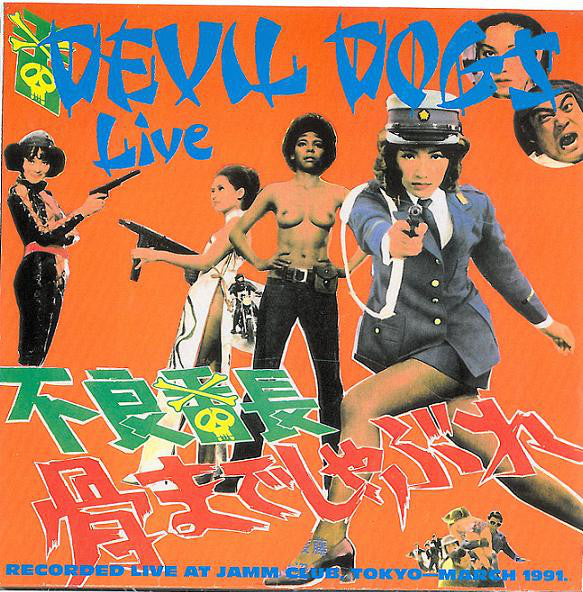"Devil Dogs* - Devil Dogs Live (7"", EP, Red) - USED"