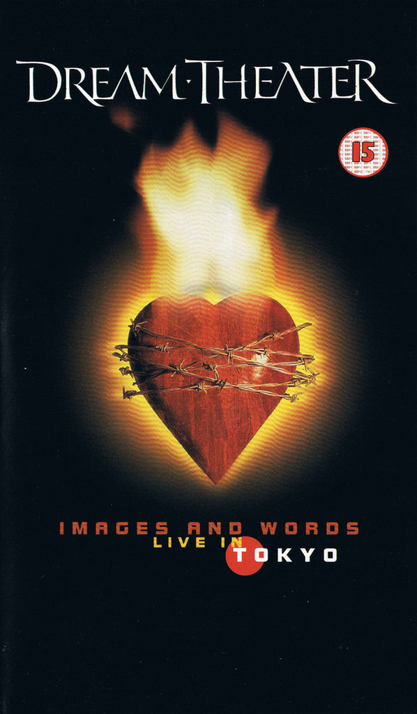 Dream Theater - Images And Words - Live In Tokyo (VHS) - USED