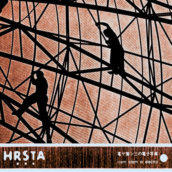 Hrsta - Stem Stem In Electro (CD, Album) - USED