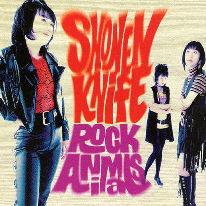 Shonen Knife - Rock Animals (CD, Album) - USED
