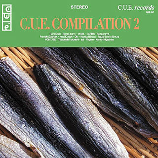 Various - C.U.E. Compilation 2 (CD, Comp) - USED