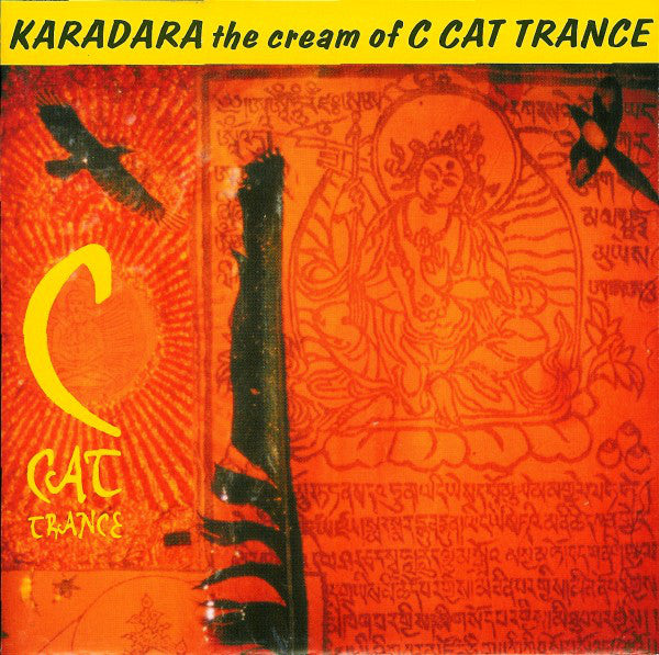 C Cat Trance - Karadara - The Cream Of C Cat Trance (CD, Comp) - USED