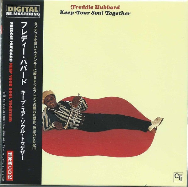 Freddie Hubbard - Keep Your Soul Together (CD, Album, RE, RM, Pap) - USED