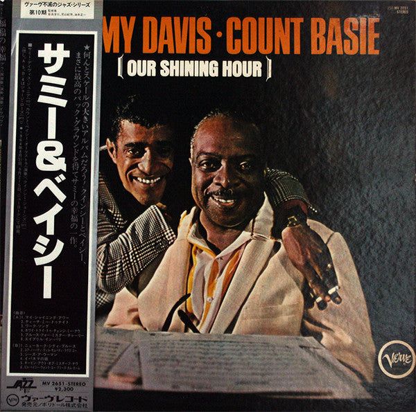 Sammy Davis* · Count Basie - Our Shining Hour (LP, Album, RE) - USED