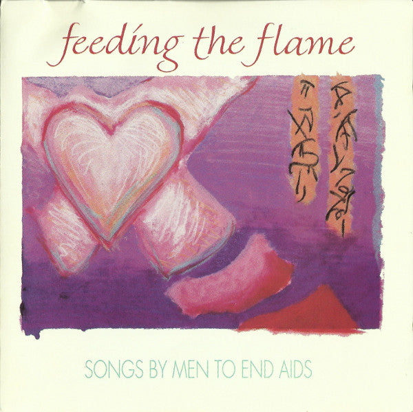 Various - Feeding The Flame (Songs By Men To End Aids) (CD, Comp) - USED