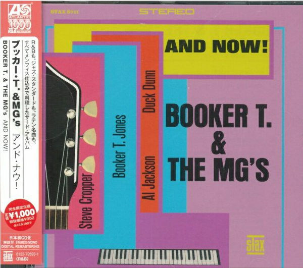 Booker T. & The MG's* - And Now! (CD, Album, Ltd, RE, RM) - NEW