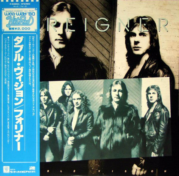Foreigner - Double Vision (LP, Album, RE) - USED