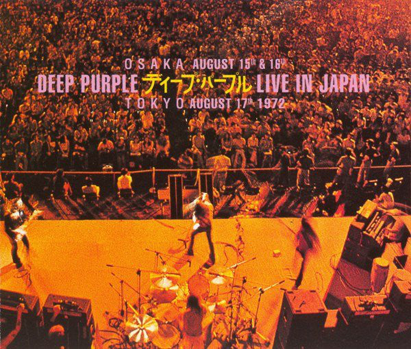 Deep Purple - Live In Japan (3xCD, Album, RE) - USED
