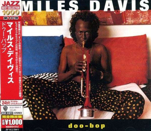 Miles Davis - Doo-Bop (CD, Album, RE, RM) - NEW