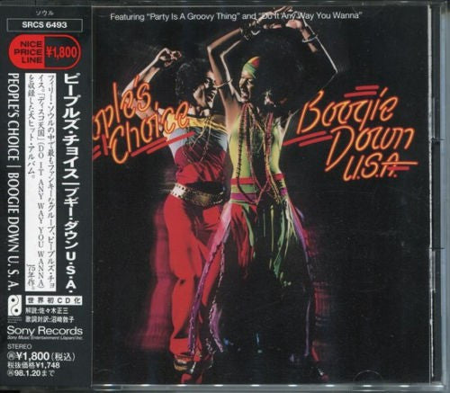 People's Choice - Boogie Down U.S.A (CD, Album) - USED
