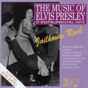 Unknown Artist - The Music Of Elvis Presley – 17 Instrumental Hits (CD, Album) - USED