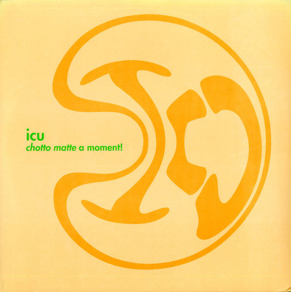 ICU* - Chotto Matte A Moment! (2xLP, Album) - USED