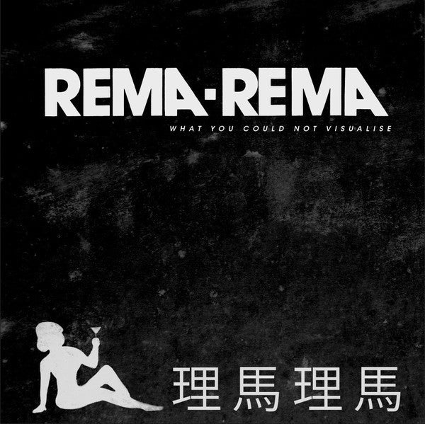 "Rema-Rema - What You Could Not Visualise (12"", Single, Ltd) - USED"