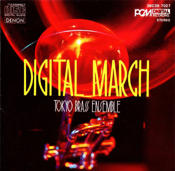 Tokyo Brass Ensemble - Digital March (CD, Album) - USED