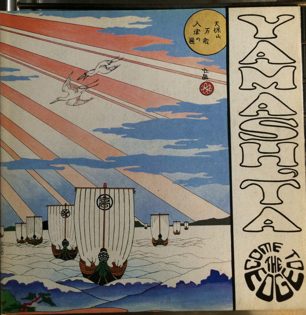 Stomu Yamash'ta & Come To The Edge - Floating Music (LP, Album, Gat) - USED