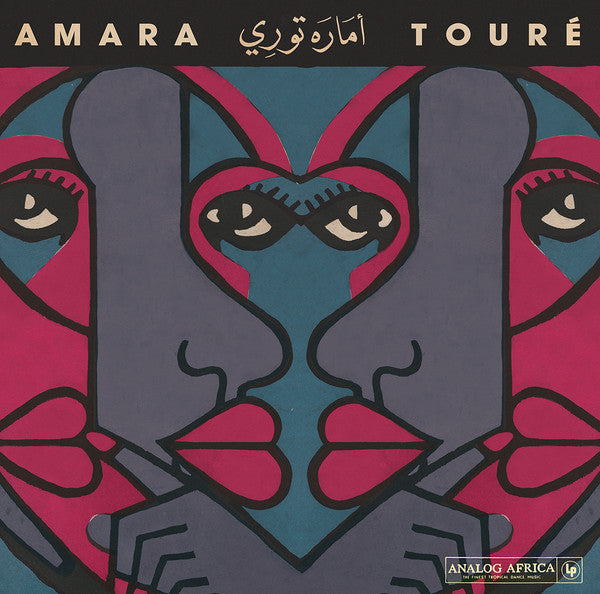 Amara Toure - 1973 - 1980 (CD, Comp) - NEW