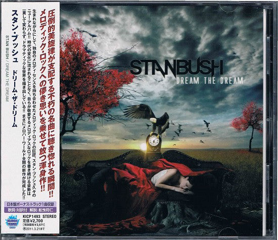 Stan Bush - Dream the Dream (CD, Album) - NEW