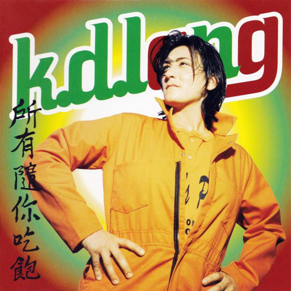 k.d. lang - All You Can Eat (CD, Album) - USED