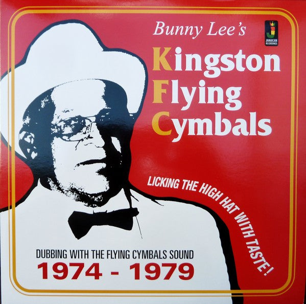 Bunny Lee's* - Kingston Flying Cymbals (Dubbing With The Flying Cymbals Sound 1974 - 1979) (LP, Comp) - NEW