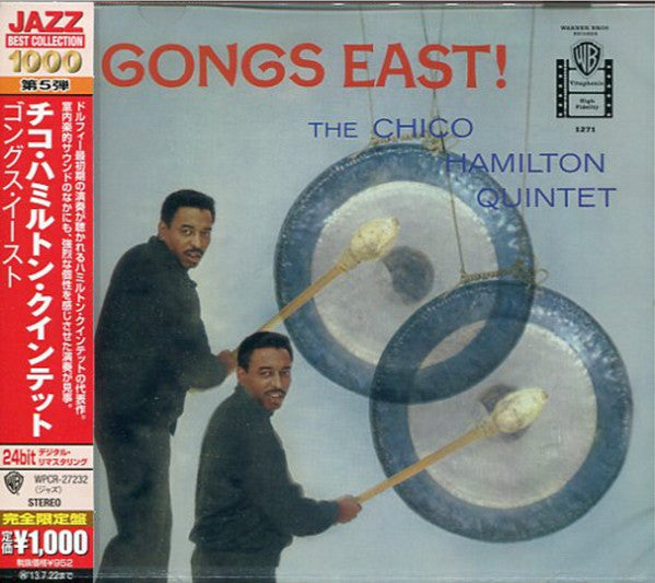 The Chico Hamilton Quintet - Gongs East! (CD, Album, Ltd, RE, RM) - USED