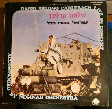Rabbi Shlomo Carlebach - Rabbi Shlomo Carlebach Live In Concert Accompanied By Neginah Orchestra (LP) - USED