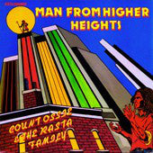 Count Ossie & The Rasta Family* - Man From Higher Heights (LP, RE) - NEW