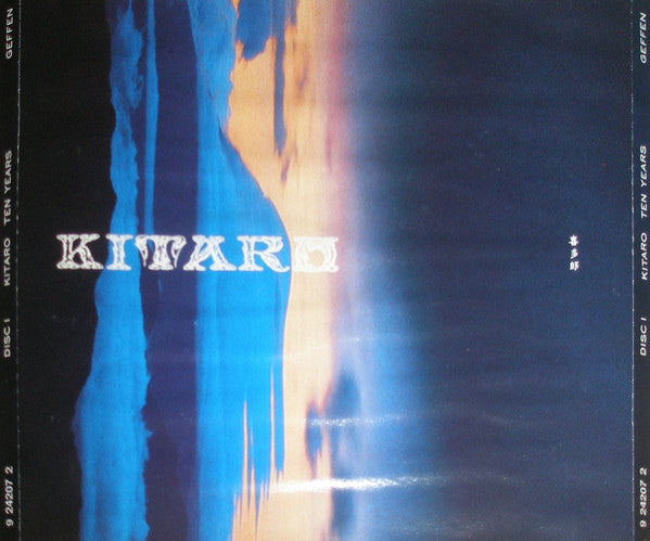 Kitaro - Ten Years (2xCD, Comp) - USED