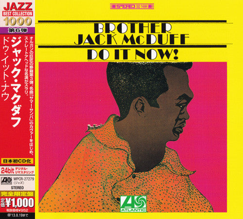 Brother Jack McDuff - Do It Now! (CD, Album, Ltd, RE, RM) - USED