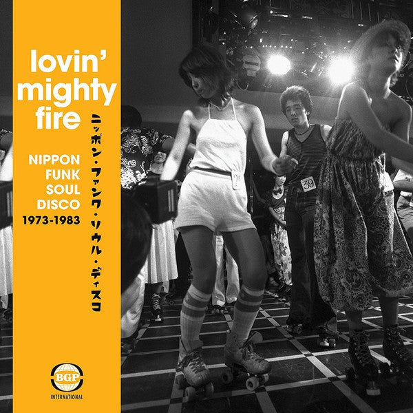 Various - Lovin' Mighty Fire (Nippon Funk • Soul • Disco 1973-1983) (CD, Comp) - NEW
