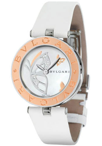 Bulgari,Bulgari - B.zero1 30 mm - Stainless Steel and Pink Gold - Watch Brands Direct