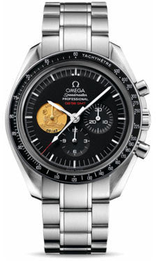Omega,Omega - Speedmaster Moonwatch Professional 42 mm - Platinum - Limited Edition - Watch Brands Direct