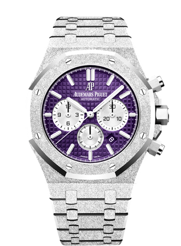 Audemars Piguet - Royal Oak Offshore 41mm - FROSTED GOLD