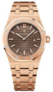 Audemars Piguet,Audemars Piguet - Royal Oak Quartz - 33mm - Watch Brands Direct
