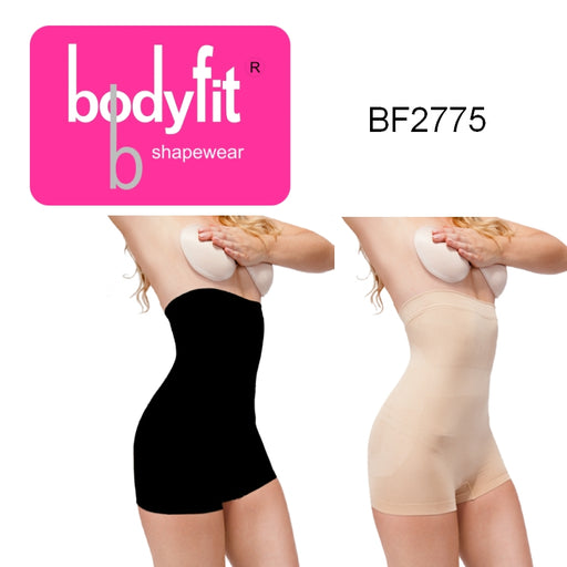 Bodyfit Under Bust Seamfree Body Shaping Short