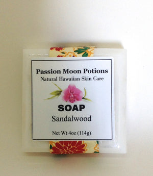 Sandalwood Soap - Passion Moon Potions - 3