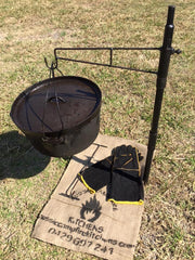 Camp Oven Hook Upgrade