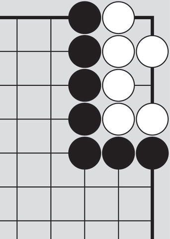 How to Play Go - Dia 11