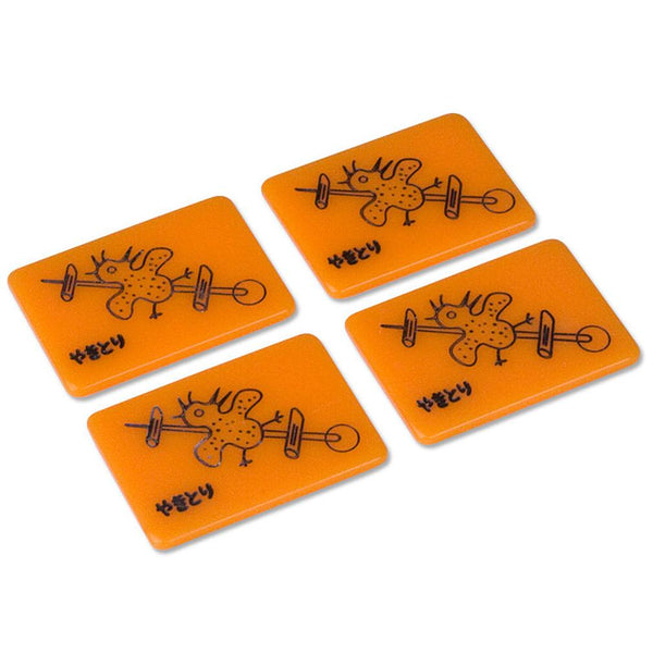 Standard Yakitori Marker Tiles - Set of 4