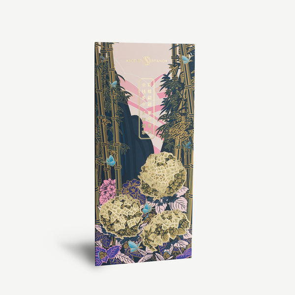 Blessings Gift Envelopes - Blossoming Abundance - SCENE SHANG